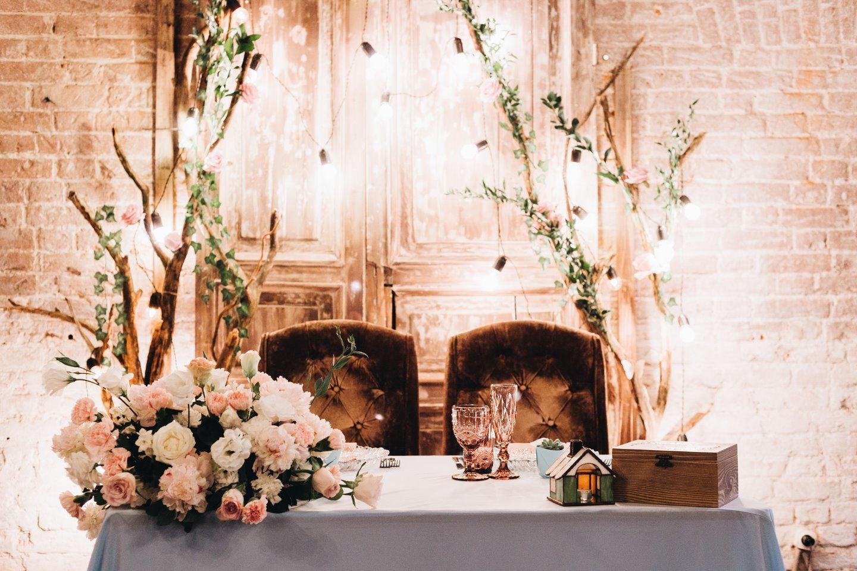 Уютная свадьба в центре Москвы