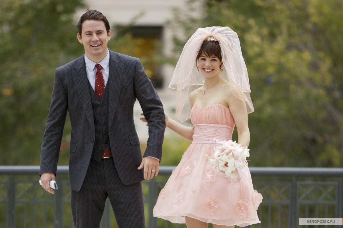 ТОП-10 свадебных клятв из фильмов и сериалов