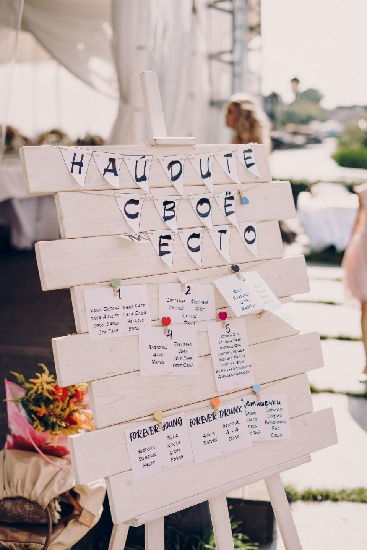 Счастье, солнце и любовь: веселая молодежная свадьба