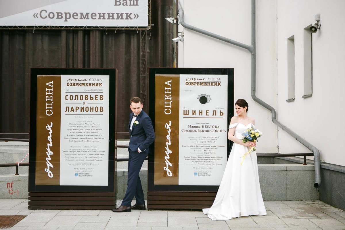 Камерная свадьба в португальском стиле за городом