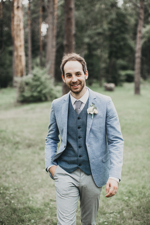 Семейная интернациональная эко-свадьба