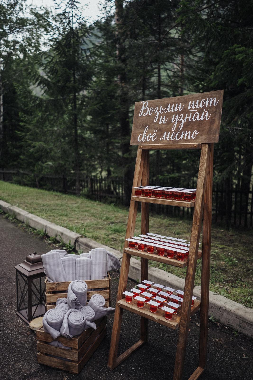 Country style: свадьба среди гор и леса в Сибири