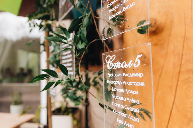 Fuchsia: яркая свадьба на природе