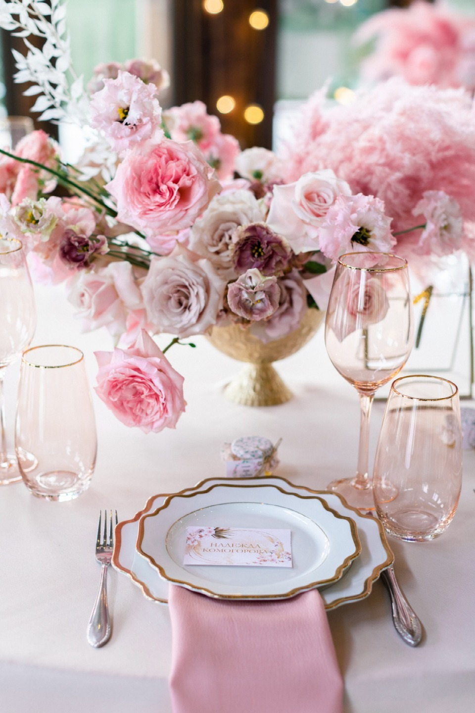 Pink dream: романтическая свадьба в усадьбе