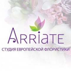 Студия Европейской Флористики Arriate