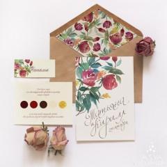 Asya Corner- Дизайн свадебной полиграфии