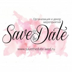 Creative studio SAVE THE DATE.