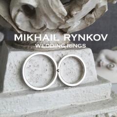 Обручальные кольца Mikhail Rynkov