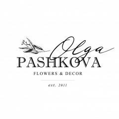 Флорист Пашкова Ольга