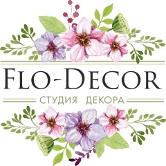 """Студия декора """" Flo-Decor"""""""