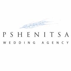 PSHENITSA. Wedding Agency