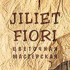 Juliet Fiori