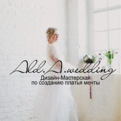 Ald.A.wedding