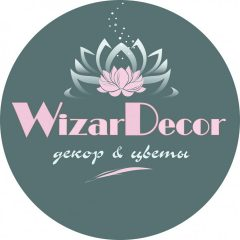 WizarDecor