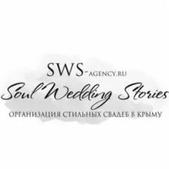 Soul Wedding Stories