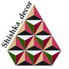 Shishka_Decor - скидка для всех пользователей портала 10%