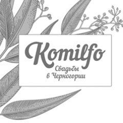 Свадьба в Черногории от мастерской изысканных свадеб Komilfo