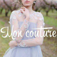 Свадебная студия Mon Couture