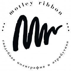 Motley ribbon