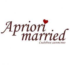 Свадебное агенство AprioriMarried
