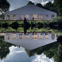 Софрино Парк-Отель