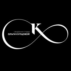 Свадебная студия Ольги Купцовой