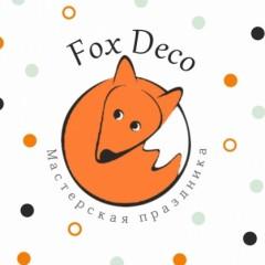 FoxDeco. Мастерская праздничного декора.