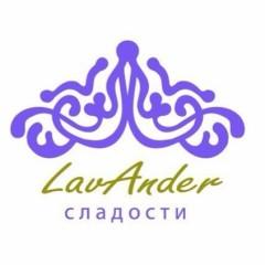 LavAnder sweets