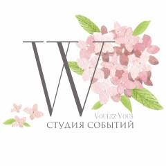 Шальнева Оксана