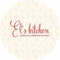 El's kitchen